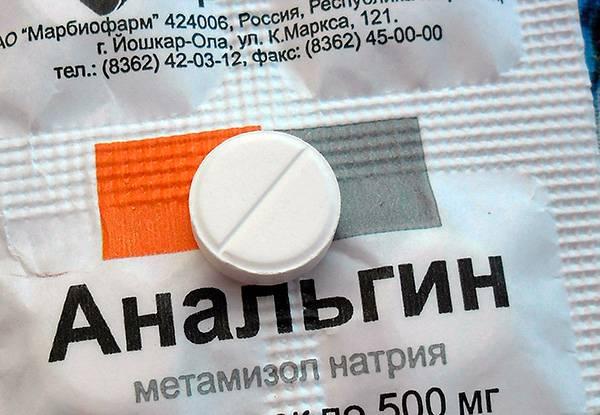 Принимать Анальгин не рекомендуется вообще, поскольку метамизол натрия способен вызывать весьма опасные побочные эффекты.