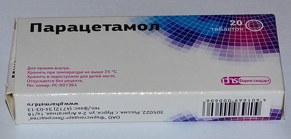 Условно говоря, жаропонижающие свойства парацетамола выражены заметно сильнее, чем обезболивающий эффект.