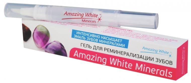 гель для минерализации Amazing White