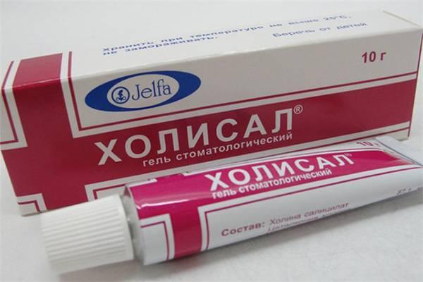 Комбинированый стоматологический гель Холисал
