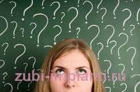 ТОП 17 вопросов и ответов об имплантации