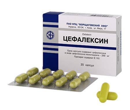 цефалексин антибиотик