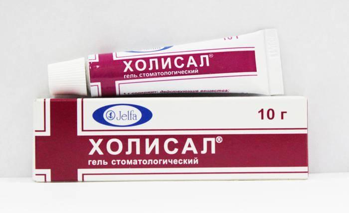 гель для прорезывания зубов цена