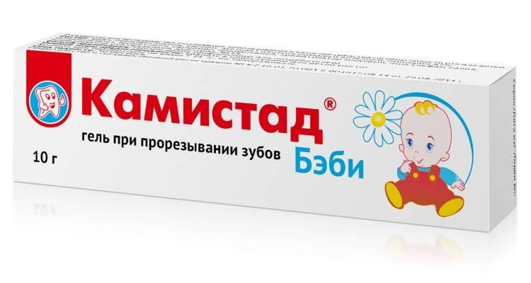 Камистад беби - гель для десен при прорезывании зубов у младенцев