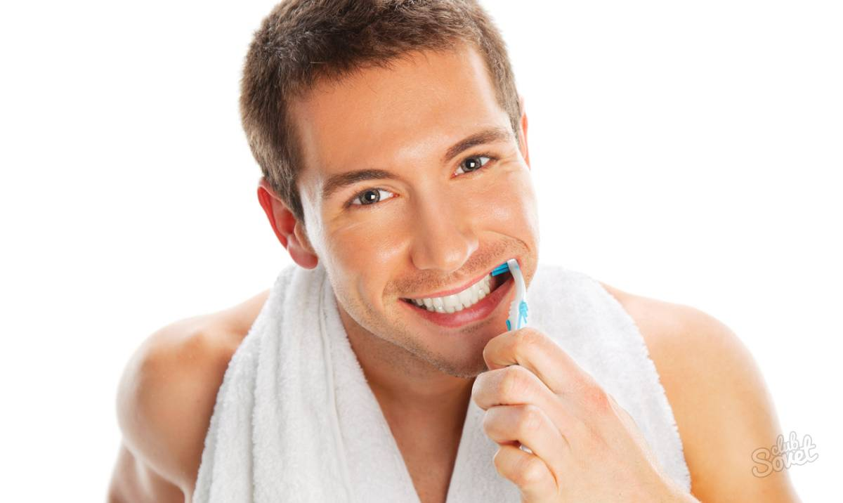 Как снять боль после удаления зуба мудрости