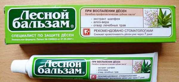зубная паста лесной бальзам тройной эффект
