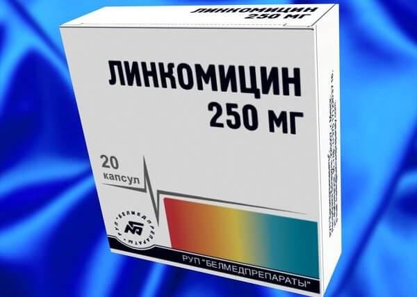 Линкомицин - лекарство от зубной боли
