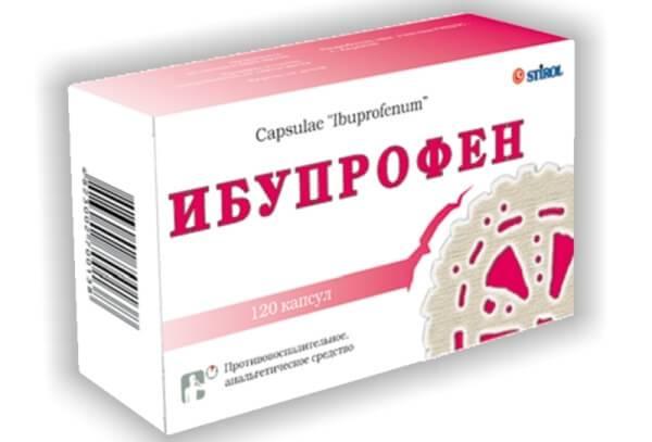 Ибупрофен - средство от боли в зубе