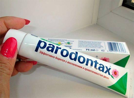 Наверняка многие из вас слышали, что зубная паста Парадонтакс используется для лечения десен, однако действительно ли она столь эффективна - попробуем разобраться...