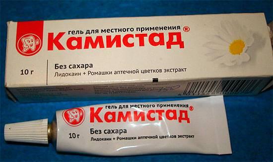 Гель Камистад может быть использован для обезболивания десны над зубом мудрости.